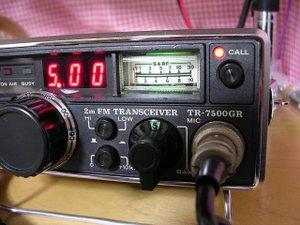 Tr7500gr2