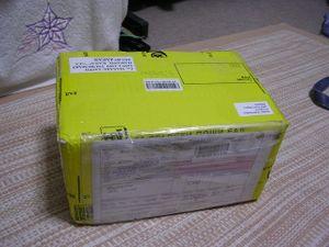 Dscn8037