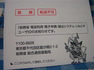 Cimg4278